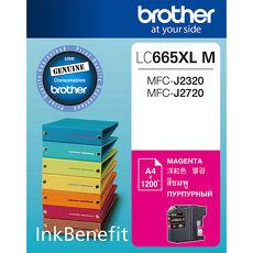 Brother LC665XL-M 原廠紅色墨水匣