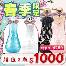 【寵愛媽咪】SHANJI 台灣善肌 沐浴乳 超值3瓶沐浴禮盒組 3瓶只要$1000元