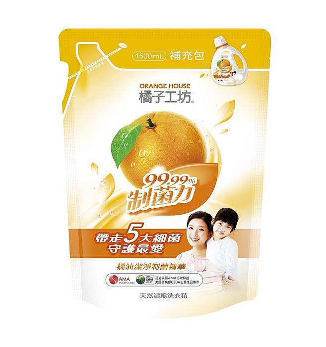 【新品】橘子工坊洗衣精補充包-制菌力1500ml*6包/箱 (黃版)