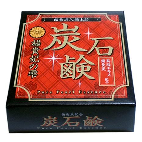 【日本極上品】貴妃庵 備長炭真珠液炭石鹼 (KS黑石鹼/美容洗面皂)100g