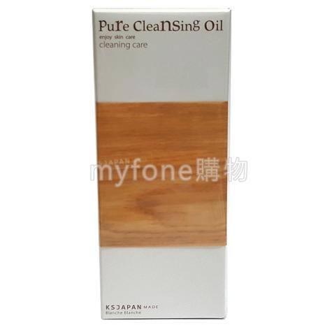 日本光伸真珠免稅店 橄欖卸妝油280ml (Blanche Blanche olive Pure Cleansing Oil)