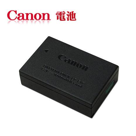 Canon LP-E17 / LPE17 專用相機原廠電池(平輸密封包裝)EOS 760D, EOS 750D, EOS M3 專用