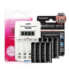 三洋旗艦型充電器+Panasonic eneloop PRO 950mAh 低自放4號充電電池(黑鑽紙卡款-8顆) ★贈電池盒