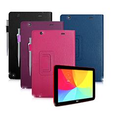 LG G tablet 10.1 V700 支架磁扣荔枝紋 書本式保護套摩樂町藍