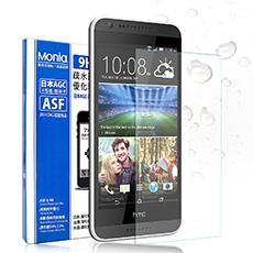 【MONIA 】HTC Desire 620 / 620G 日本頂級疏水疏油9H鋼化玻璃膜 玻璃貼 保護貼