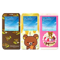 日本授權正版 懶懶熊/拉拉熊/Rilakkuma  Samsung Galaxy NOTE 3 N9000 彩繪視窗手機皮套(團聚款)