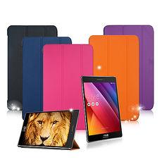 【VXTRA】ASUS ZenPad S 8.0 Z580CA 8吋 經典皮紋超薄三折保護套
