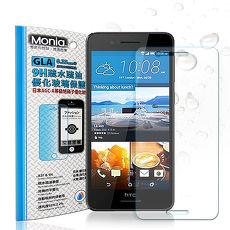 【MONIA 】HTC Desire 728 日本頂級疏水疏油9H鋼化玻璃膜