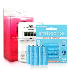 三洋旗艦型充電器+國際牌 eneloop lite 低自放4號充電電池 BK-4LCCE藍鑽輕量版(8顆入)
