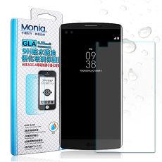 【MONIA 】樂金 LG V10 H962 日本頂級疏水疏油9H鋼化玻璃膜 玻璃保護貼