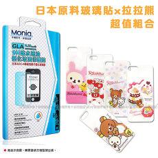 【MONIA 】SAMSUNG Galaxy NOTE 4 日本鋼化玻璃膜 玻璃貼 + 正版拉拉熊手機殼(組合包)