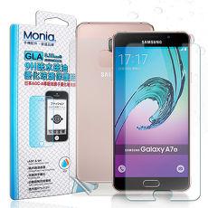 【MONIA 】三星 Samsung Galaxy A7 (2016) 日本頂級疏水疏油9H鋼化玻璃膜 保護貼