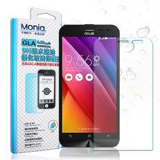【MONIA 】華碩 ASUS ZenFone 2 Laser 5吋 / ZE500KL  日本頂級疏水疏油9H鋼化玻璃膜 玻璃保護貼