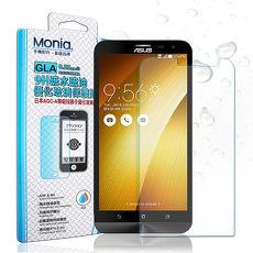 【MONIA 】華碩 ASUS ZenFone 2 Laser 6吋 / ZE601KL  日本頂級疏水疏油9H鋼化玻璃膜 玻璃保護貼