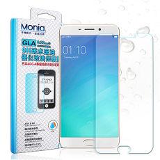 【MONIA 】OPPO R9 5.5吋 日本頂級疏水疏油9H鋼化玻璃膜 玻璃貼 保護貼