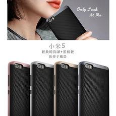VXTRA Xiaomi 小米5 / Mi5 防震電鍍雙料軟性手機殼