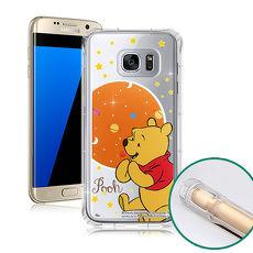 迪士尼授權正版 Samsung Galaxy S7 edge 5.5吋 空壓安全保護套(維尼)