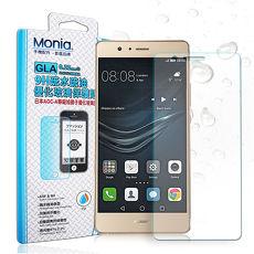 【MONIA 】華為 HUAWEI P9 Lite 5.2 吋 日本頂級疏水疏油9H鋼化玻璃膜 玻璃保護貼