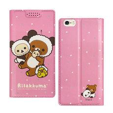 日本授權正版 拉拉熊/Rilakkuma iPhone 6s / 6 4.7吋 金沙彩繪磁力皮套(熊貓粉)
