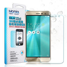MONIA 華碩 ASUS ZenFone 3 5.5吋 ZE552KL 日本頂級疏水疏油9H鋼化玻璃膜 玻璃保護貼