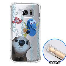 迪士尼正版 海底總動員2 Samsung Galaxy S7 Edge 5.5吋 空壓安全保護套(多莉好朋友)
