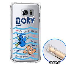 迪士尼正版 海底總動員2 Samsung Galaxy S7 Edge 5.5吋 空壓安全保護套(尋找多莉)