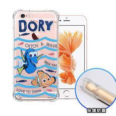 迪士尼正版 海底總動員2 iPhone6/ 6s 4.7吋 空壓安全保護套(尋找多莉)