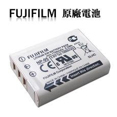 FUJIFILM NP-95 / NP95 專用相機原廠電池(平輸密封包裝) finePix F30,F31fd,REAL3D W1,X100,X-S1
