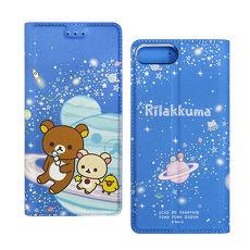 日本授權正版 拉拉熊/Rilakkuma iPhone 8/iPhone 7 金沙彩繪磁力皮套(星空藍)