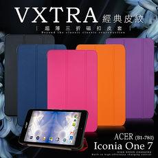 VXTRA ACER Iconia One 7 B1-780 7吋經典皮紋超薄三折保護套 平板皮套