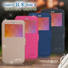 VXTRA Xiaomi 紅米Note 4 經典金莎紋 商務視窗皮套