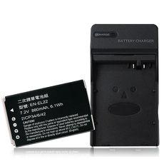 Nikon EN-EL22 / ENEL22 認證版 防爆相機電池充電組(電池+座充電器)