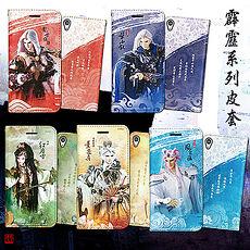 霹靂授權正版 SONY Xperia Z5 布袋戲彩繪磁力皮套 紅塵雪 風之痕 葉小釵 素還真 亂世狂刀