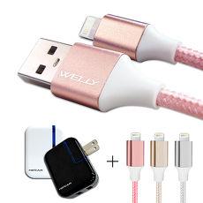 WELLY iPhone 7/6s Lightning 8pin LED雙USB旅充頭+金屬系經典編織充電線 旅充組