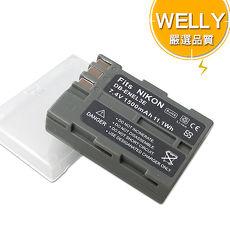 [副廠]WELLY Nikon EN-EL3e / ENEL3E 高容量防爆相機鋰電池 DSLR D90 D50 D70 D100