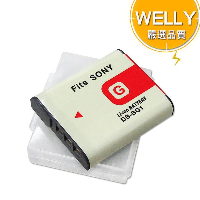 [副廠]WELLY SONY NP-BG1 / NP-FG1 高容量防爆相機鋰電池 DSC-HX7V HX9V WX10 HX30V HX10V HDR-GW77V
