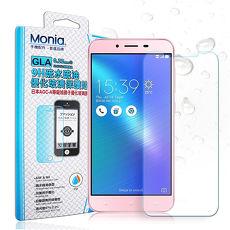 MONIA ASUS ZenFone 3 Max 5.5吋 ZC553KL 日本頂級疏水疏油9H鋼化玻璃膜 華碩玻璃保護貼