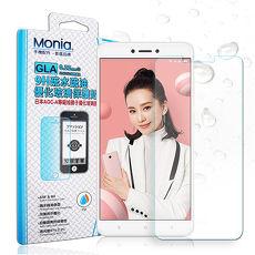 MONIA Xiaomi 紅米Note 4X / 紅米Note 4 日本頂級疏水疏油9H鋼化玻璃膜 玻璃貼 保護貼