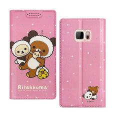 日本授權正版 拉拉熊/Rilakkuma HTC U Ultra 5.7吋 金沙彩繪磁力皮套(熊貓粉)