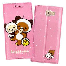 日本授權正版 拉拉熊/Rilakkuma Samsung Galaxy C9 Pro 6吋 金沙彩繪磁力皮套(熊貓粉)