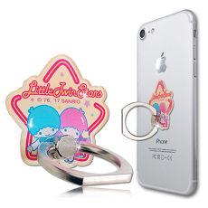 三丽鸥授权 KIKILALA 双子星手机防摔造型指环扣 手机支架(摘星星)