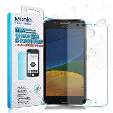 MONIA Motorola Moto G5 5吋 日本頂級疏水疏油9H鋼化玻璃膜 玻璃保護貼