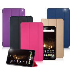 VXTRA Acer Iconia Talk S A1-734 經典皮紋三折保護套  宏碁 平板皮套