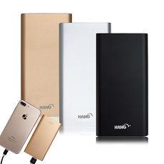 HANG 13000mAh流線感輕薄機 iPhone/microUSB 雙輸入行動電源 IOS