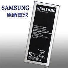 三星 Samsung Galaxy Note 4 / N910 / N910F 手機原廠電池 EB-BN910BBT(認證版-密封包裝)