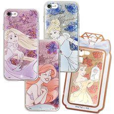 迪士尼授權正版 iPhone 6s/6 Plus 5.5吋 閃粉雙料保護手機殼 公主系列 (小美人魚 仙度瑞拉 樂佩 貝兒)