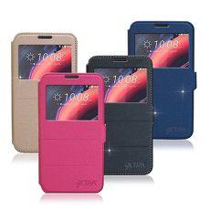 VXTRA HTC One X10 5.5吋 經典金莎紋 商務視窗皮套