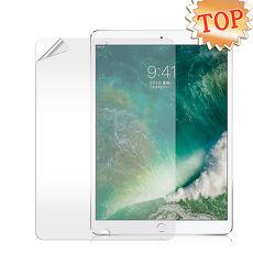 iPad Pro 10.5吋 高透光亮面耐磨保護貼 apple ios 平板保護膜