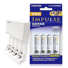 東芝TOSHIBA 智慧型低自放充電電池充電組(TNHC-34HBC充電器+四號4顆)TNHC-44MHBC