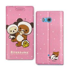 日本授權正版 拉拉熊/Rilakkuma HTC U11 金沙彩繪磁力皮套(熊貓粉)